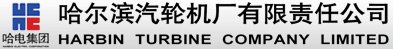Harbin TURBINE COMPANY LIMITED (HTC)
